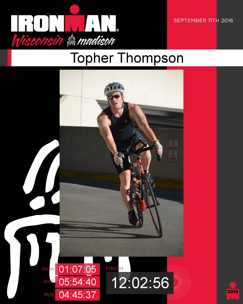 Topher Thompson